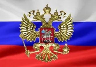 Патриотические подарки на День России