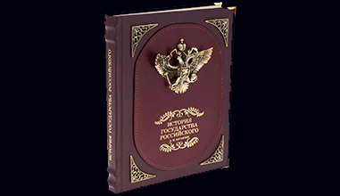 Книги c символикой РФ