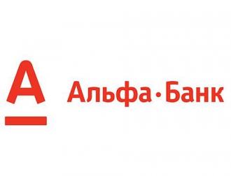 Стартовала совместная программа скидок Альфа-Банка и Luxpodarki.ru