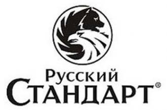 Стартовала совместная программа скидок банка Русский Стандарт и Luxpodarki.ru