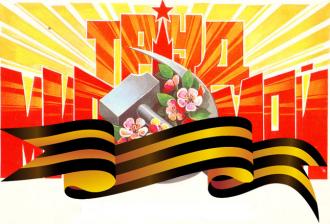 График работы на майских праздниках 2013