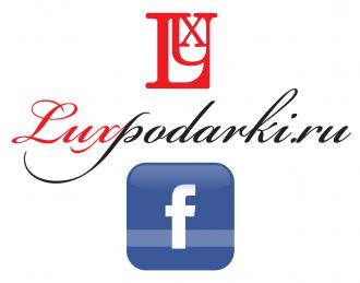 Теперь мы в Facebook!