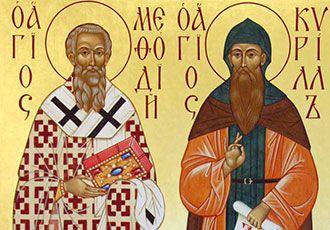 24 мая - День славянской письменности и культуры.