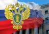 С днем работников Прокуратуры России