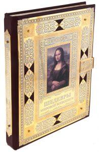 """Подарочная книга в окладе """"Шедевры мировой живописи"""" (в коробе) (Златоуст)"""