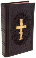 Святое Евангелие в кожаном переплёте (коричневый)
