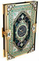"""Книга в окладе """"Коран"""" на арабском языке (Златоуст)"""