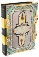 Библия в окладе с фианитами и эмалями (Златоуст)