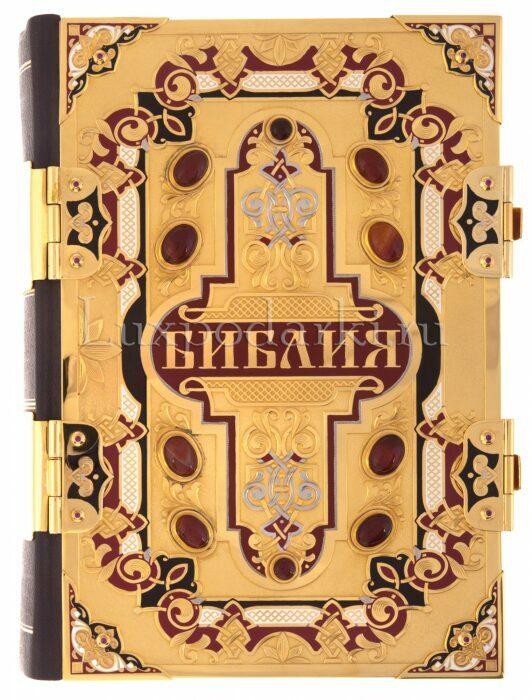 Библия в окладе с сердоликом (Златоуст)- 1