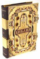 Библия в окладе с сердоликом (Златоуст)