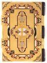 Библия в окладе с сердоликом (Златоуст)- 5