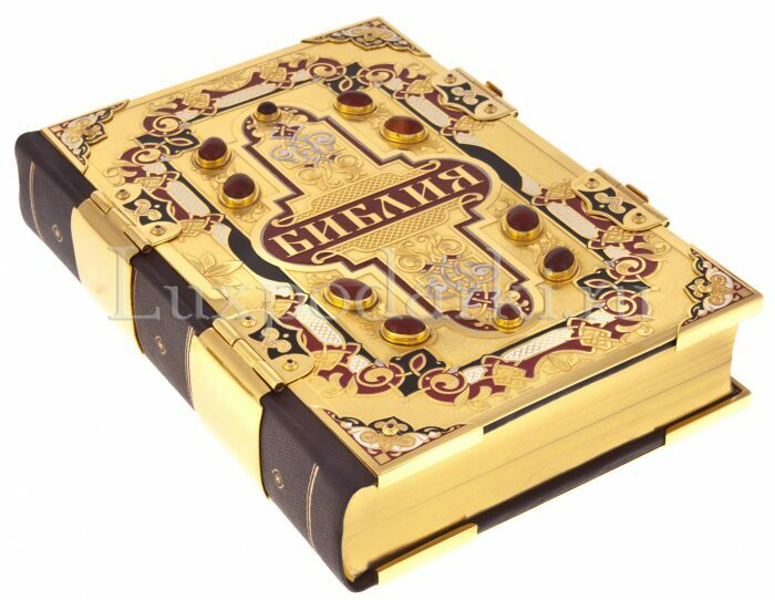 Библия в окладе с сердоликом (Златоуст)- 3