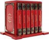 """Подарочные книги в кожаном переплете """"В.Тарасов. Избранное"""" (6 томов, в футляре)"""