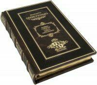 """Подарочная книга в кожаном переплете """"Ямамото Цунэтомо. Кодекс самурая"""" Gabinetto"""