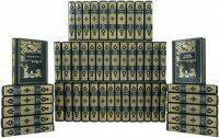 """Подарочные книги в кожаном переплете """"Библиотека детской классики"""" Olum Blue (50 томов)"""