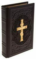 """Подарочная книга в кожаном переплете """"Библия. Книги священного писания Ветхого и Нового завета"""" коричневая"""
