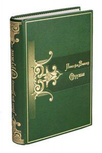 """Книга в кожаном переплёте """"Оружие"""" П.Винклер"""
