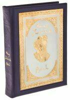 """Подарочная книга в кожаном переплете и окладе """"Омар Хайям. Рубайат"""" (средняя)"""