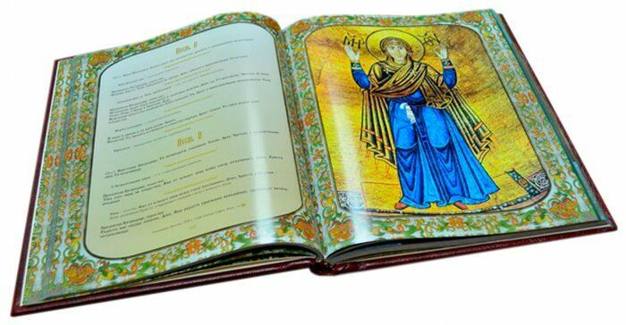 """Книга в кожаном переплете """"Православный молитвослов"""" Е.Тростникова (в футляре)- 3"""