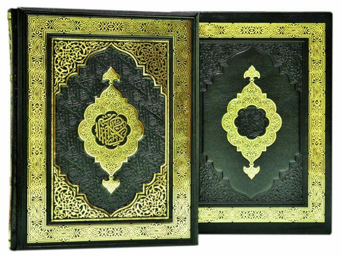 """Книга в кожаном переплете """"Священный Коран"""" (в футляре)- 1"""