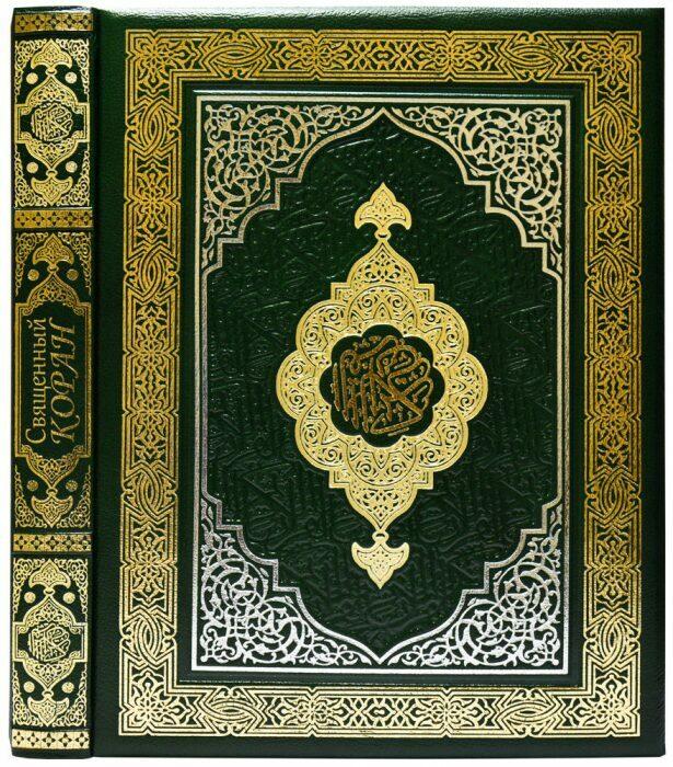 """Книга в кожаном переплете """"Священный Коран"""" (в футляре)- 2"""