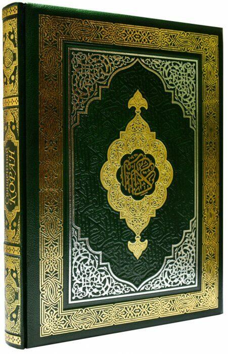 """Книга в кожаном переплете """"Священный Коран"""" (в футляре)- 0"""
