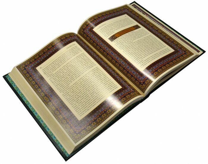 """Книга в кожаном переплете """"Священный Коран"""" (в футляре)- 3"""