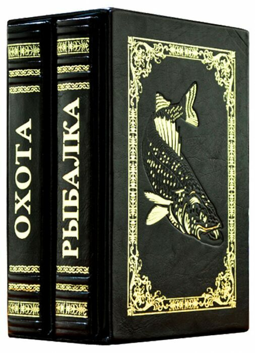 "Книги в кожаном переплете ""Охота и рыбалка"" Л.Сабанеев (2 тома, в футляре)- 2"