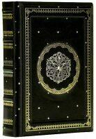 """Книга в кожаном переплете """"Толкование снов"""" (в коробе)"""