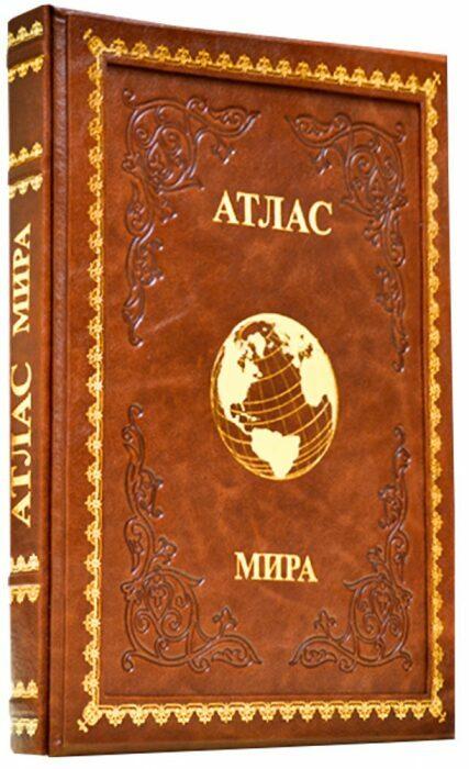 """Книга в кожаном переплете """"Большой атлас мира"""" Fiorra- 0"""