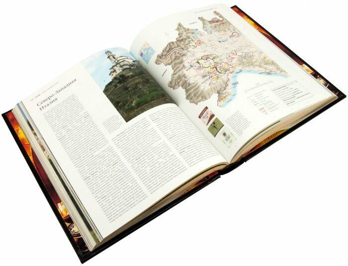 """Книга в кожаном переплете """"Вино. Атлас мира"""" (в футляре)- 3"""