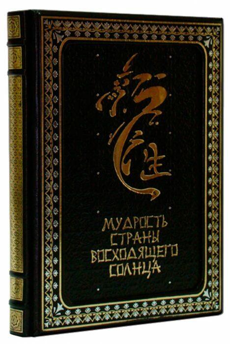"""Книга в кожаном переплете """"Мудрость страны восходящего солнца"""" темно-коричневый (в футляре)- 0"""