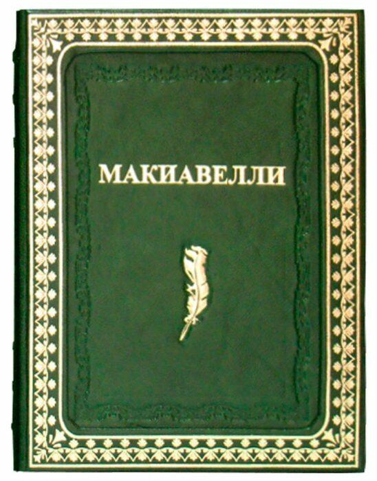 """Книга в кожаном переплете """"Никколо Макиавелли. Государь"""" зеленый (в футляре)- 1"""