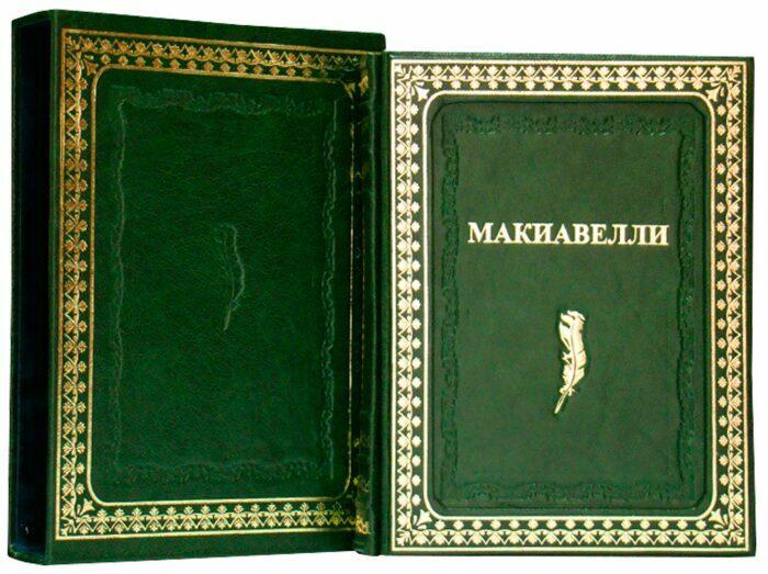 """Книга в кожаном переплете """"Никколо Макиавелли. Государь"""" зеленый (в футляре)- 2"""