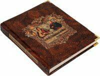 """Подарочная книга в кожаном переплете """"1812 год: Отечественная война. Кутузов. Бородино."""""""