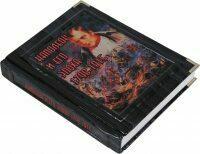 """Книга """"Наполеон и его эпоха"""" (кожа) (в мешочке)"""