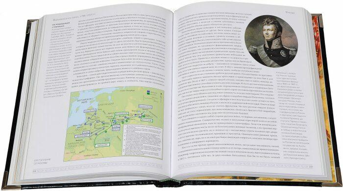 """Книга в кожаном переплете """"Наполеон и его эпоха""""- 1"""