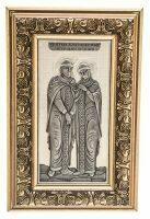 Икона серебряная Петр и Февронья, модерн багет