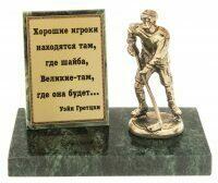 """Сувенир из бронзы и змеевика """"Хоккеист"""""""