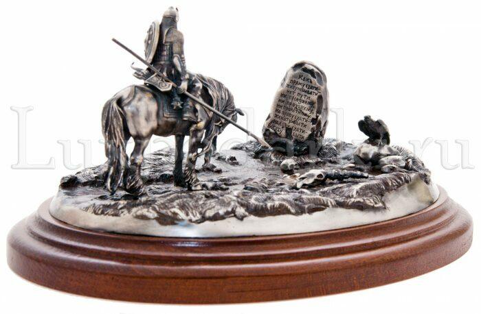 """Скульптура бронзовая """"На распутье""""- 2"""