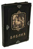 """Книга в кожаном переплёте """"Библия в гравюрах Доре"""""""