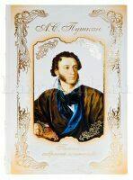 Коллекционное полное собрание сочинений А.С.Пушкина