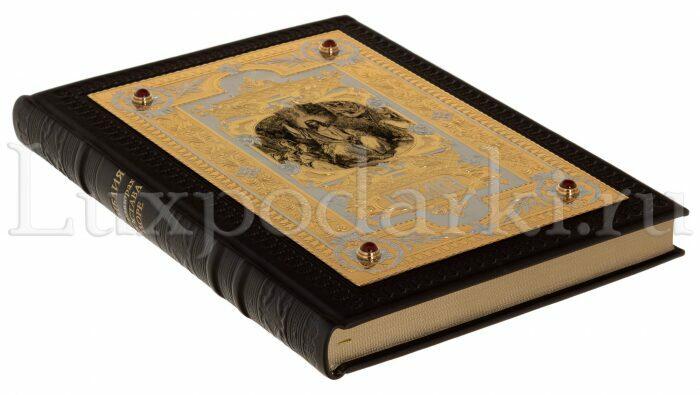 Библия в окладе, в гравюрах Гюстава Доре (Златоуст)- 1