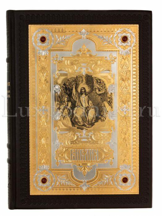 Библия в окладе, в гравюрах Гюстава Доре (Златоуст)- 2