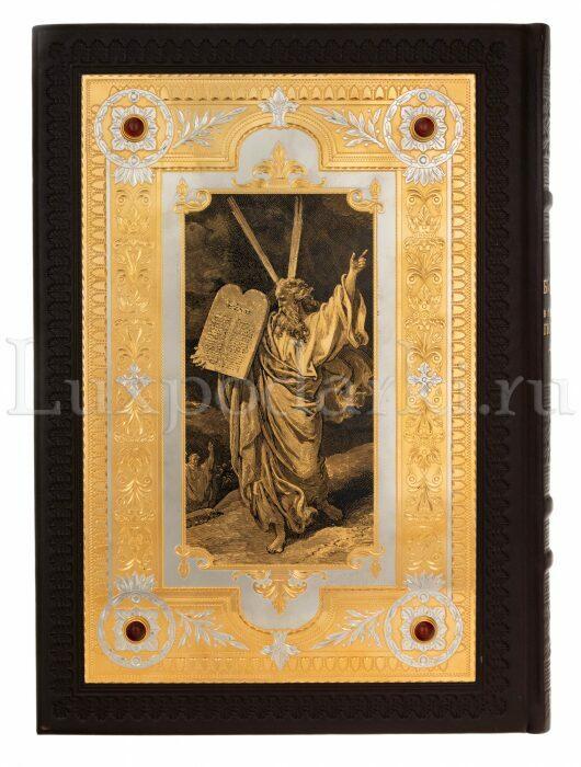 Библия в окладе, в гравюрах Гюстава Доре (Златоуст)- 7