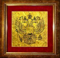 """Картина на сусальном золоте """"Герб РФ"""" гладкий багет"""