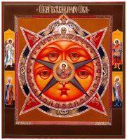 """Икона """"Всевидящее око"""", с сусальным золотом"""