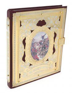 """Книга в окладе """"Все великие битвы"""" (Златоуст)"""
