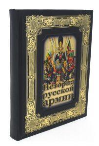 """Подарочная книга """"История русской армии"""" (в коробе)"""