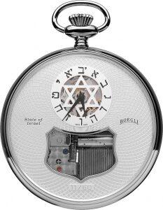 """Карманные часы музыкальные  Boegli """"Israel""""  M.2/ISRAEL"""
